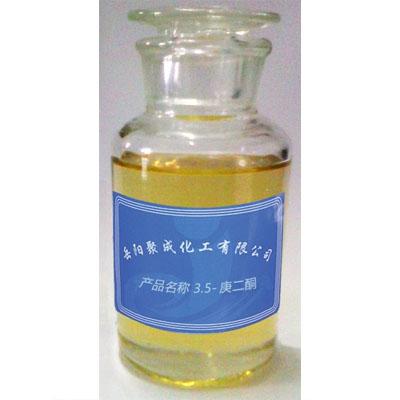 3,5-庚二醇二苯甲酸酯