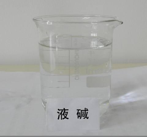 氢氧化钠(液碱)